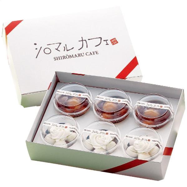 北海道「シロマルカフェ」 白玉スイーツ6個セット 7210-018 お取り寄せ お土産 ギフト プレゼント 特産品 おすすめ