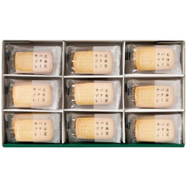 四季舎の森フルールブラン 北海道バターサブレ(45枚入) 7210-036 お取り寄せ お土産 ギフト プレゼント 特産品 おすすめ