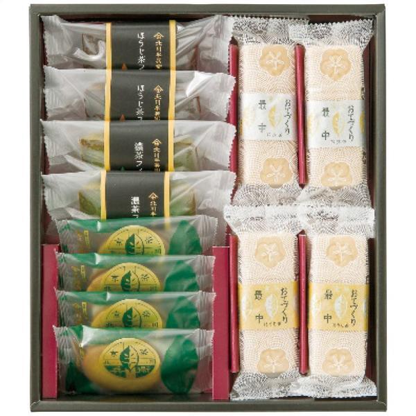 【お中元】北川半兵衛商店 宇治の茶菓撰 7402-024 お取り寄せ お土産 ギフト プレゼント 特産品 おすすめ