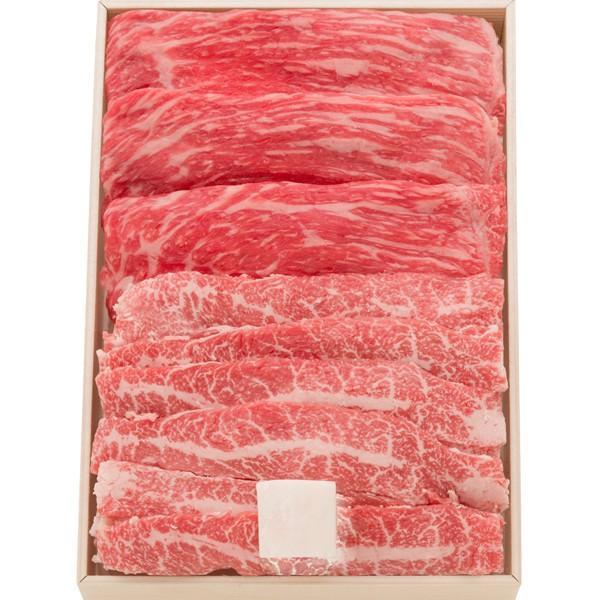 松阪牛 もも・バラすき焼き用400g お取り寄せ お土産 ギフト プレゼント 特産品 名物商品 お中元 御中元 おすすめ