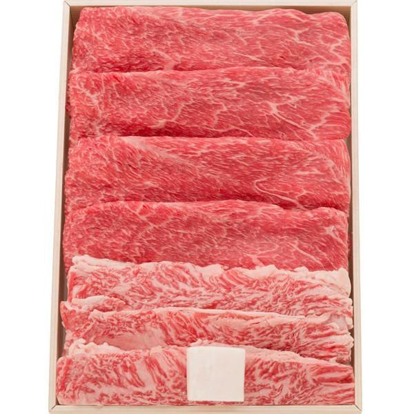 松阪牛 うで・バラすき焼き用400g お取り寄せ お土産 ギフト プレゼント 特産品 名物商品 お中元 御中元 おすすめ