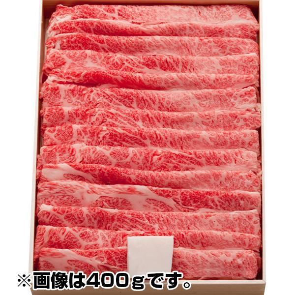 松阪牛 バラ すき焼き用 450g お取り寄せ お土産 ギフト プレゼント 特産品 名物商品 お中元 御中元 おすすめ