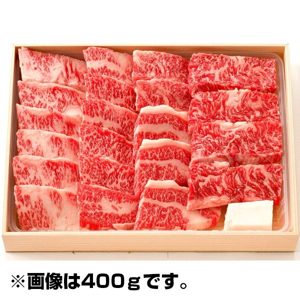松阪牛 バラ焼肉用 500g お取り寄せ お土産 ギフト プレゼント 特産品 名物商品 お中元 御中元 おすすめ