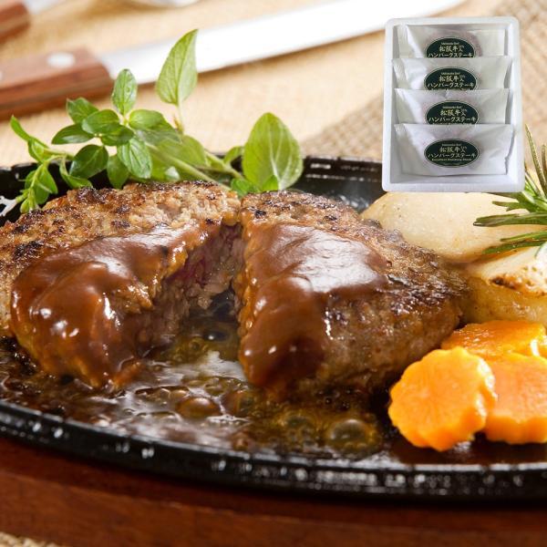 松阪牛入(31%使用)生ハンバーグ 120g×4個  牛肉 肉 ブランド牛 お取り寄せ お土産 ギフト プレゼント 特産品 名物商品 お中元 御中元 おすすめ
