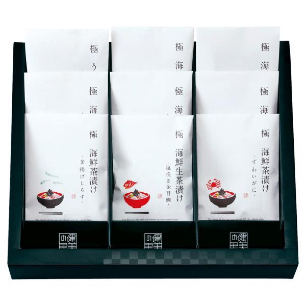 匠菴謹製 極だし Premium 海鮮 生茶漬けの ギフトセット 182-013K お取り寄せ お土産 ギフト プレゼント おすすめ