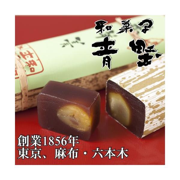 東京老舗の羊羹ようかん|竹皮包み 栗羊羹ようかん|| はなまるマーケットでテレビ紹介 ||手土産お土産お取り寄せ贈答品に