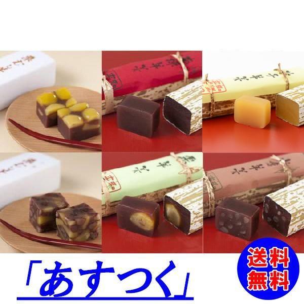 東京老舗の羊羹|ようかん栗蒸し羊羹6種6入り詰め合わせ| はなまるマーケットでテレビ紹介 ||手土産お土産 贈り物ギフト贈答品