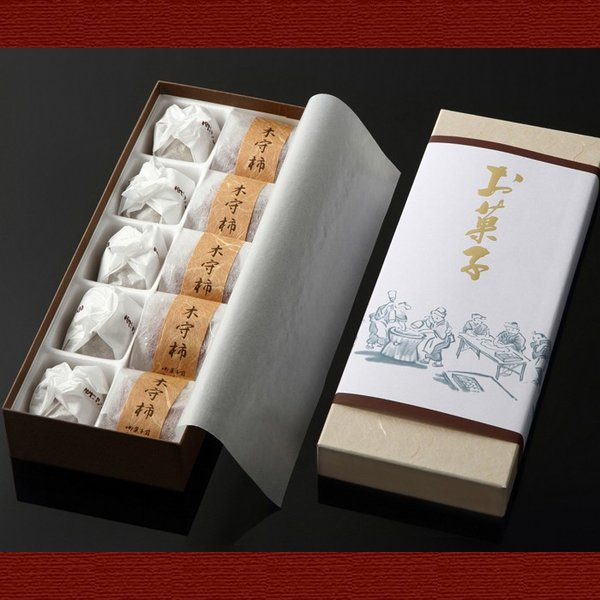 【季節商品】栗きんとん 木守柿 詰め合わせ10個入  (クール便)
