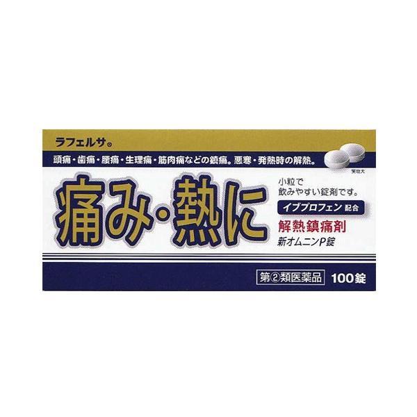 生理痛 バファリン ロキソニン