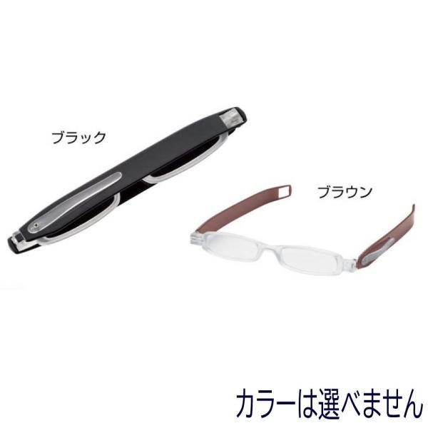 携帯便利 メガネ型ルーペ品 おしゃれ ルーペメガネ 拡大鏡 眼鏡型ルーペ メール便 送料無料
