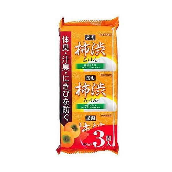 柿渋石鹸 100g 3個入