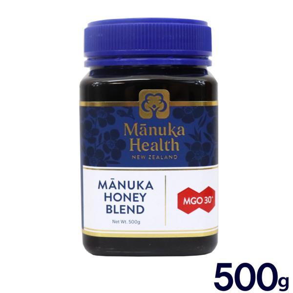 マヌカヘルス マヌカハニー MGO30+ ブレンド 500g 正規品 ニュージーランド産 蜂蜜 はちみつ ハチミツ 送料無料