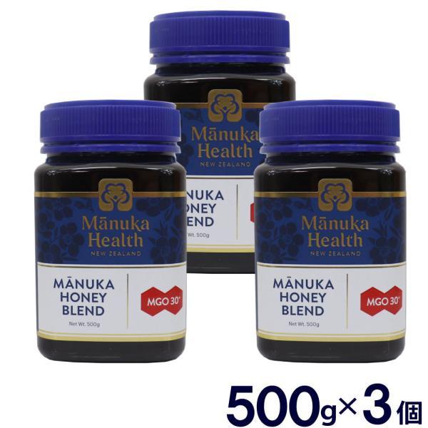 マヌカヘルス マヌカハニー MGO30+ ブレンド 3個セット 500g×3個 正規品 ニュージーランド産 蜂蜜 はちみつ ハチミツ 送料無料