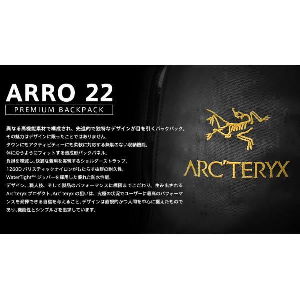 ARC'TERYX アークテリクス ARRO アロー 22 バックパック 正規品 リュック デイパック ブラック  【クーポン対象外】|waiper|02