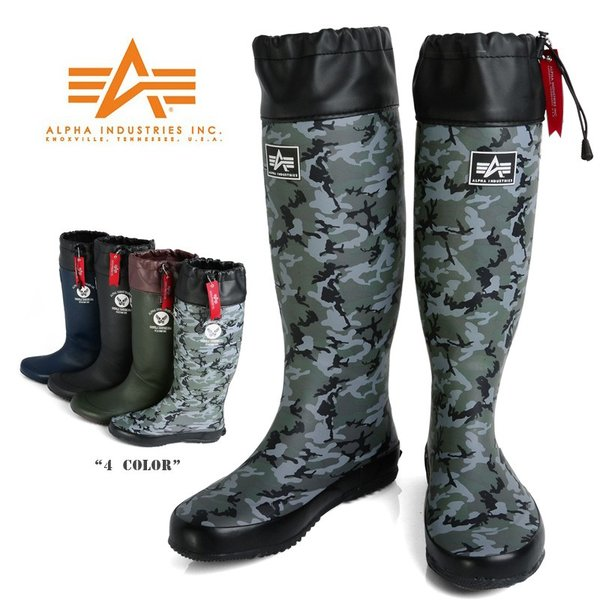 ALPHAアルファR5000レインパッカブルブーツレインブーツ長靴雨靴ミリタリーメンズレディースブランド