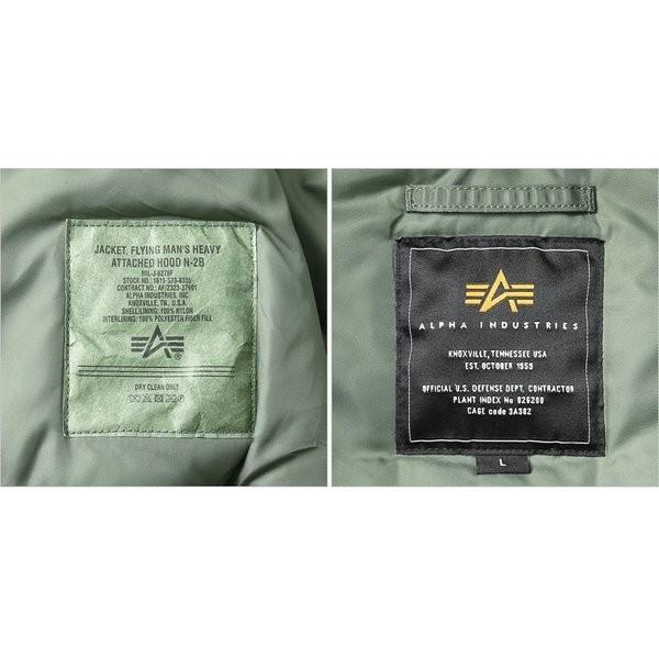 ALPHA アルファ 2010 N-2B フライトジャケット NYLON H.TWL メンズ ミリタリージャケット アウター ジャンパー ゆったり 大きめ ブランド 新作|waiper|11