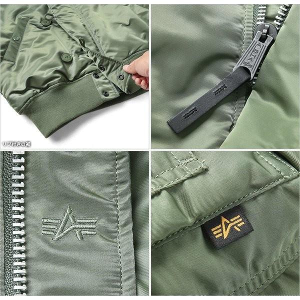 ALPHA アルファ 2010 N-2B フライトジャケット NYLON H.TWL メンズ ミリタリージャケット アウター ジャンパー ゆったり 大きめ ブランド 新作|waiper|10