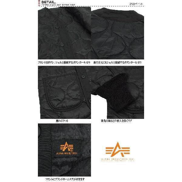 ALPHA アルファ 2065-001 M-65 フィールドジャケット用ライナー ブラック メンズ アウター ミリタリージャケット キルティングジャケット ブランド【Sx】|waiper|05