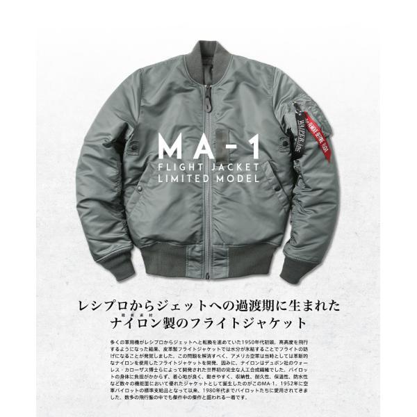 ALPHA アルファ WAIPER別注 MA-1 フライトジャケット JAPAN FIT V.GRAY TA0128 メンズ アウター ミリタリージャケット ブランド【クーポン対象外】 waiper 02