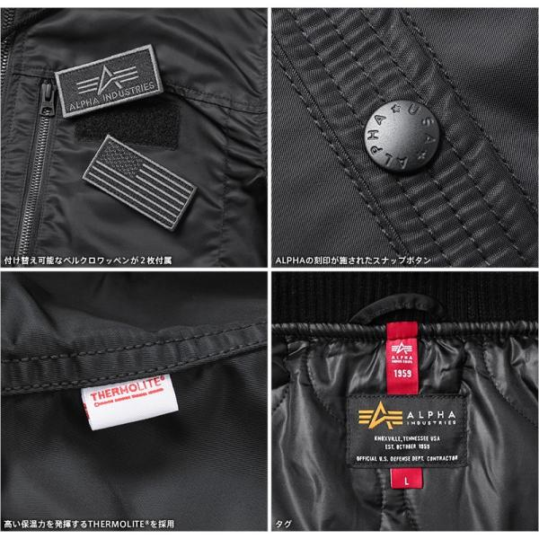 ALPHA アルファ TA1396 フーデッド リブジャケット NYLON HEAVY TWILL メンズ ミリタリージャケット コート ジャンパー アウター ブランド 新作|waiper|19