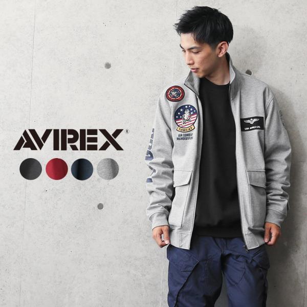 AVIREX アビレックス 6103517 TOP GUN ウインドガードジャケット メンズ スウェット スタンドジップ トップガン ミリタリー ブランド【クーポン対象外】 waiper