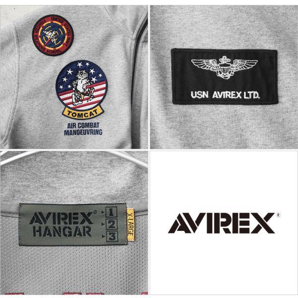 AVIREX アビレックス 6103517 TOP GUN ウインドガードジャケット メンズ スウェット スタンドジップ トップガン ミリタリー ブランド【クーポン対象外】 waiper 13
