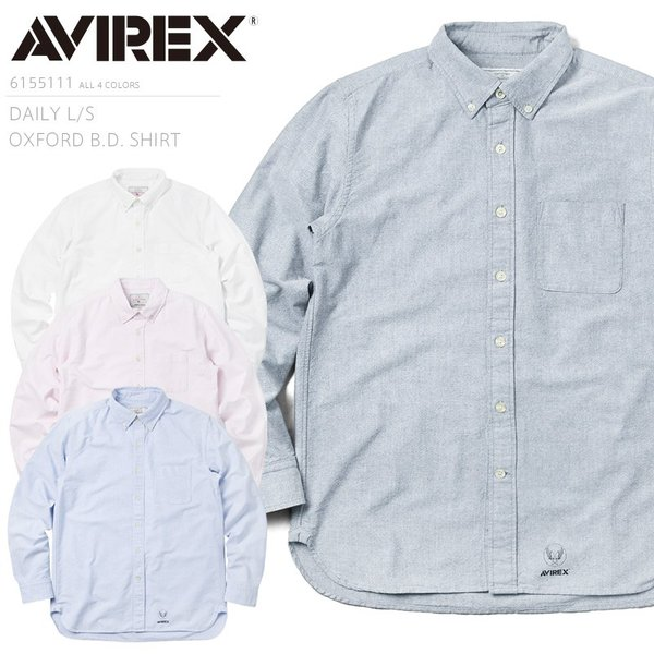 AVIREX アビレックス デイリーウェア 6155111 オックスフォード ボタンダウン シャツ メンズ 長袖 無地 ミリタリー ブランド【クーポン対象外】 waiper