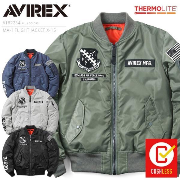 AVIREX アビレックス 6182234 MA-1フライトジャケット X-15 メンズ ミリタリージャケット ジャンパー ブランド【クーポン対象外】|waiper