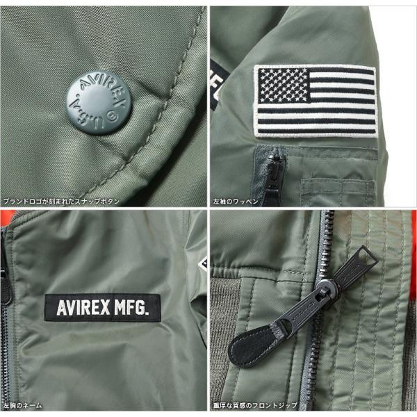 AVIREX アビレックス 6182234 MA-1フライトジャケット X-15 メンズ ミリタリージャケット ジャンパー ブランド【クーポン対象外】|waiper|10