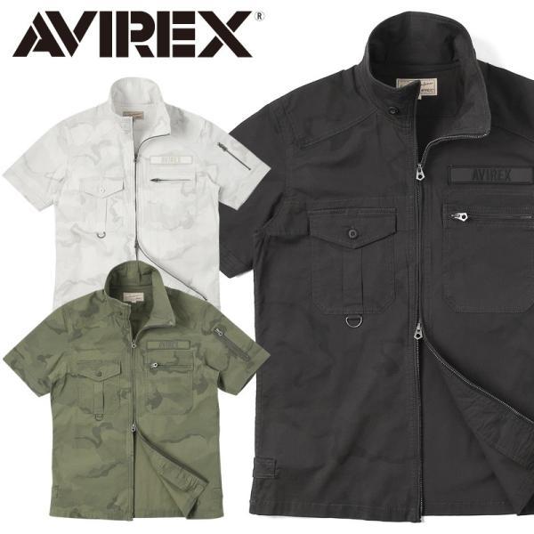1bf072172122 AVIREX フルジップ ミリタリーシャツ TWO TONE CAMO