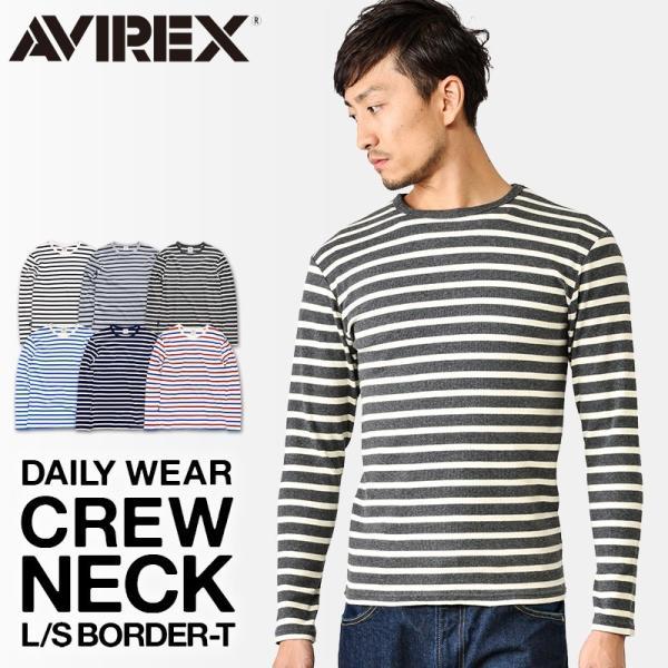 205ac584b042 AVIREX アビレックス 長袖 ボーダー Tシャツ クルーネック メンズ 6143408 ブランド【 ...