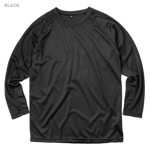 C.A.B.CLOTHING J.G.S.D.F. 自衛隊 COOL NICE 長袖Tシャツ インナー 肌着 アンダーシャツ 速乾 吸汗 ドライ 防臭 無地 6524 【クーポン対象外】 ブランド|waiper|06