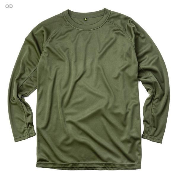 C.A.B.CLOTHING J.G.S.D.F. 自衛隊 COOL NICE 長袖Tシャツ インナー 肌着 アンダーシャツ 速乾 吸汗 ドライ 防臭 無地 6524 【クーポン対象外】 ブランド|waiper|07