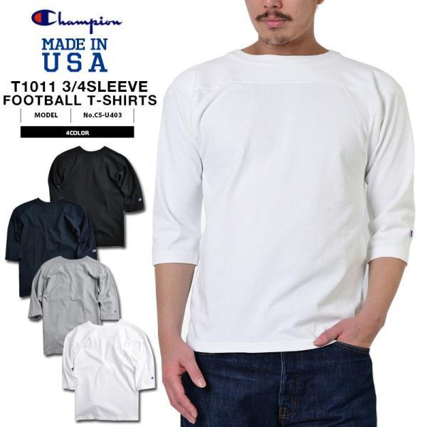 【ネコポス配送可】 Champion チャンピオン フットボールTシャツ C5-U403 T1011 7分袖 無地 メンズ MADE IN USA アメリカ製 アメカジ ブランド|waiper