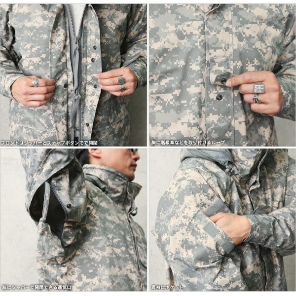 セール25%OFF!実物 新品 米軍 ECWCS 2nd Gen ゴアテックスパーカ ACU デッドストック メンズ ミリタリージャケット レインジャケット 防水 アウター GORE-TEX waiper 10