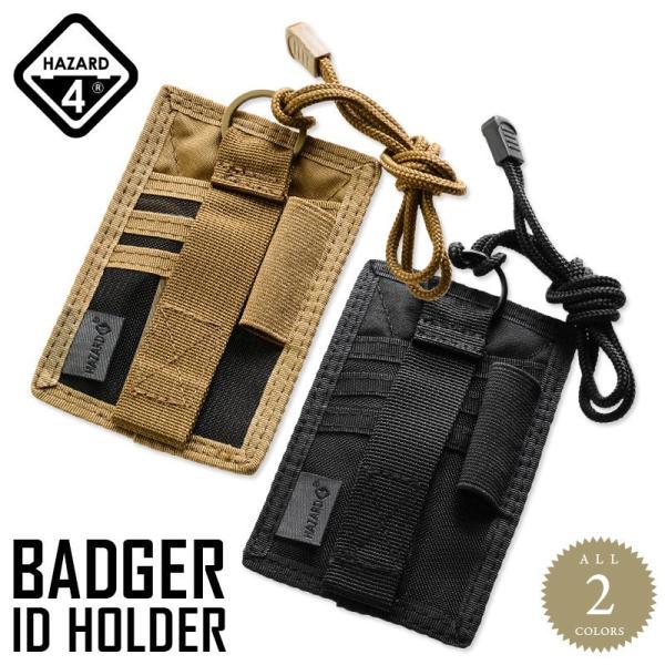 HAZARD4ハザード4BADGERIDホルダー2色パッチパネルミリタリーポーチ定期入れカードケースパスケースブランド