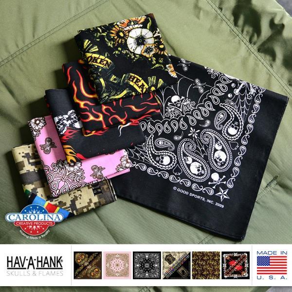 自作マスクに最適!HAV-A-HANK ハバハンク MADE IN U.S.A. SKULLS&FLAMES バンダナ ハンカチ ポケットチーフ 手作り 生地 ブランド