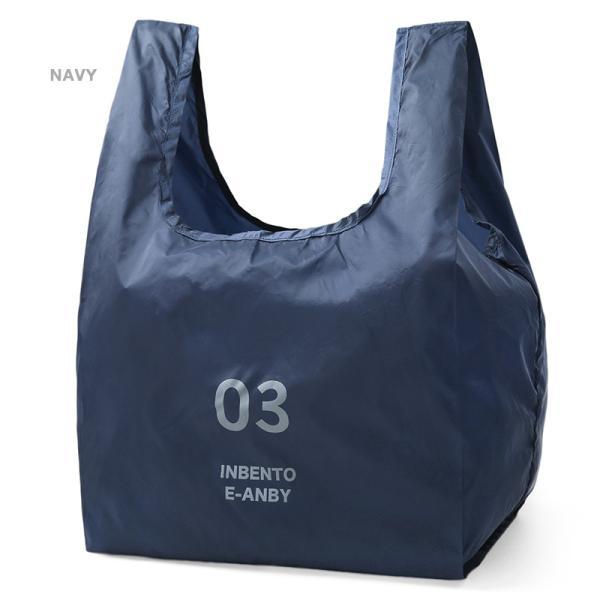 CONVENI BAG INBENTO(コンビニバッグ インベント)SMALL エコバッグ メンズ レディース おしゃれ ショッピングバッグ コンビニ 折りたたみ ブランド【Sx】|waiper|05