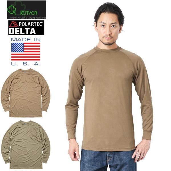 KENYON ケニヨン MADE IN USA 米軍使用 POLARTEC DELTA ロングスリーブ Tシャツ メンズ 長袖 ベースレイヤー インナー ポーラテックデルタ ミリタリー ブランド waiper