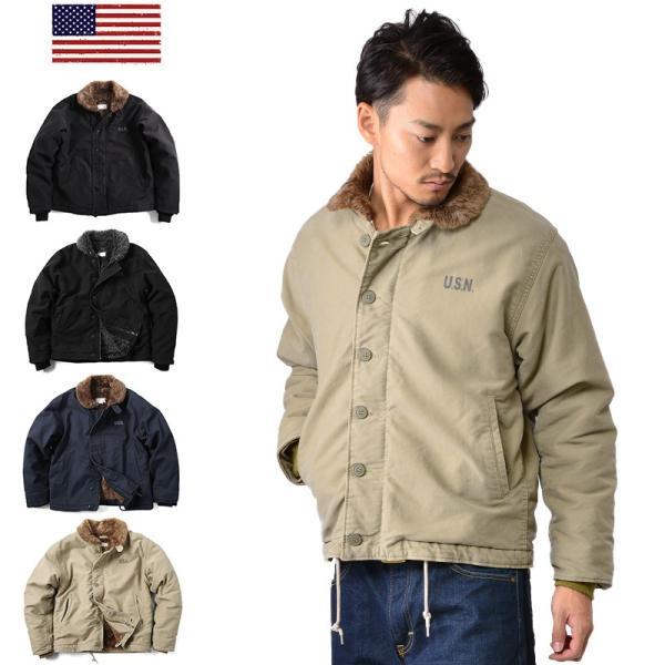 新品 米軍 N-1 デッキジャケット USED加工 4色 メンズ ミリタリージャケット ジャンパー ブルゾン アウター waiper