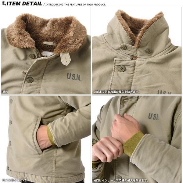 新品 米軍 N-1 デッキジャケット USED加工 4色 メンズ ミリタリージャケット ジャンパー ブルゾン アウター waiper 12