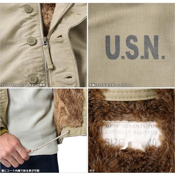 新品 米軍 N-1 デッキジャケット USED加工 4色 メンズ ミリタリージャケット ジャンパー ブルゾン アウター waiper 13