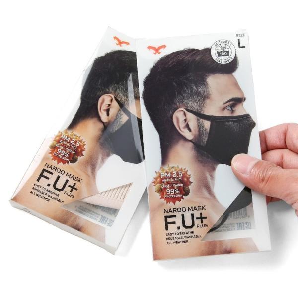 NAROO MASK ナルーマスク F.U+ 高機能フィルターマスク 洗える スポーツマスク ウォッシャブルマスク 飛沫防止 花粉対策 PM2.5 ブランド【Sx】|waiper|10