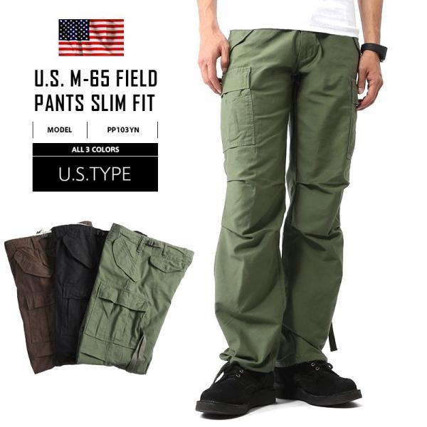 新品 米軍M-65フィールドカーゴパンツ スリムフィット 3色 ミリタリーパンツ 【クーポン対象外】|waiper