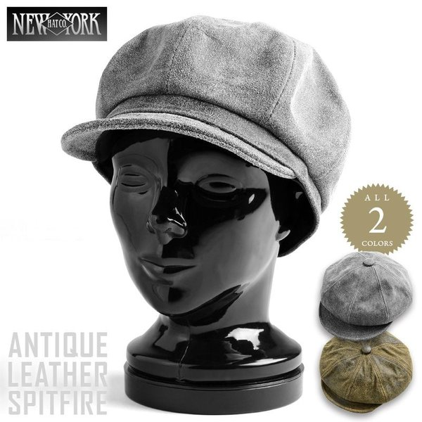 New York Hat and Cap Antique Leather Spitfire Cap