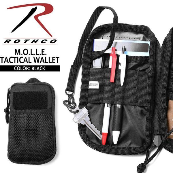 ROTHCOロスコ11660M.O.L.L.E.TACTICALワレットBLACK財布トラベルポーチバッグパスポートケースMOL