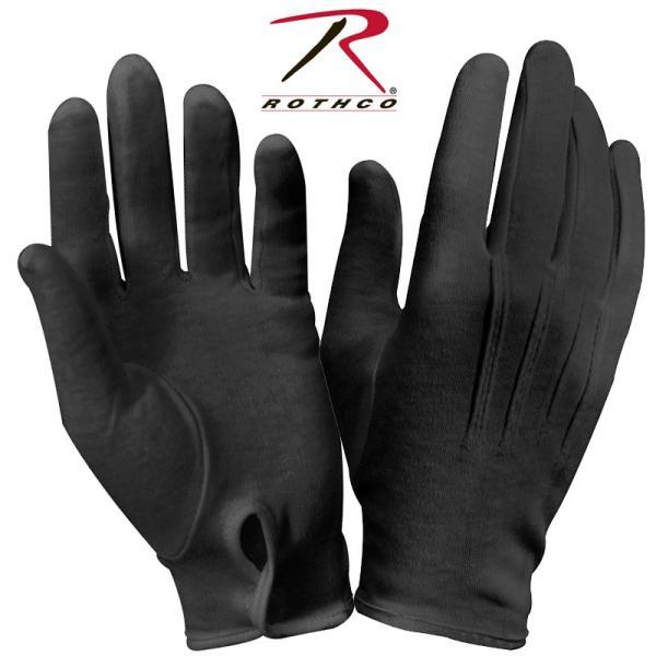 ROTHCO ロスコ パレード グローブ BLACK メンズ ミリタリーグローブ 手袋 薄手 無地 ブランド【44410】【T】