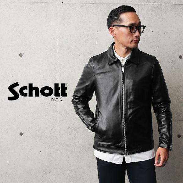 ショットライダース Schott 3101054 シングル ブレスト ライダースジャケット メンズ 革ジャン レザージャケット ブランド アメカジ 新作【クーポン対象外】|waiper