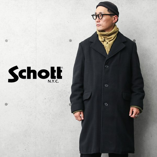 Schott ショット 7589 ソフトメルトン チェスターロングコート MADE IN USA メンズ アメリカ製 アメカジ アウター ロングコート ブランド【クーポン対象外】|waiper