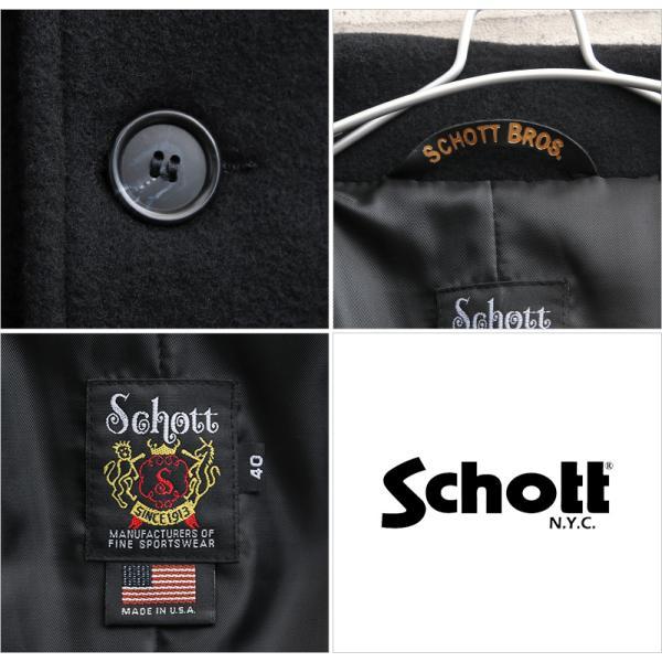 Schott ショット 7589 ソフトメルトン チェスターロングコート MADE IN USA メンズ アメリカ製 アメカジ アウター ロングコート ブランド【クーポン対象外】|waiper|10